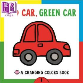 Red Car Green Car 红车绿车 A Changing 变变书 英文原版 3-6岁-