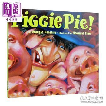 Piggie Pie 小猪派 汪培珽培养孩子的英文耳朵第5阶段 英文原版 3-6岁-