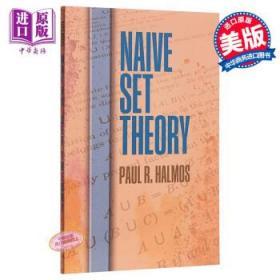 Naive Set Theory 英文原版 朴素集合论 Paul R. Halmos-