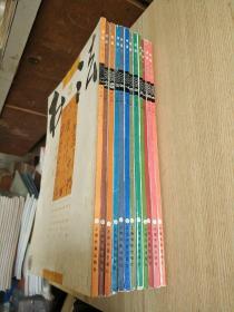 书法2005年第1~12期全年12本合售