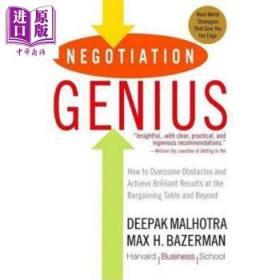 哈佛经典谈判术 豆瓣阅读 英文原版 Negotiation Genius-