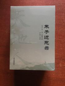 天地人丛书(8册)