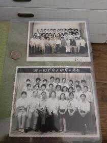 八十年代湖北造船厂电大班毕业留念和技校财会培训班结业留念老照片两张合售,尺寸大小不一,(单买200元一张),品好包快递。