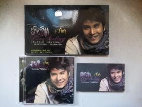 CD光盘:感觉爱情 王子鸣(CD光盘+VCD光盘+歌词 )