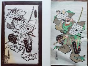 浮世绘木版画X伊势型纸 鸟居清倍《暂》 戏剧艺术与日本染织工艺