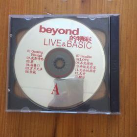 beyond的精彩 早期光盘碟片两张