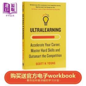 超速学习:快速掌握高难度技能的9个步骤 英文原版 Ultralearning 学习技巧-