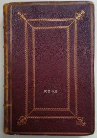 《丁尼生诗歌全集》1878年私人定制摩洛哥皮装本桂冠诗人丁尼生诗集