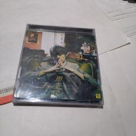 CD【周杰伦Jay  叶惠美】看好下单售出不退
