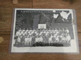 84年交通部第三期职工教育干部培训班结业合影老照片一张(背面有张金山铅笔签名),品见描述包快递发货。
