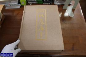 日本花鸟画 《时代花鸟  绘画撰集》  限定680套 大八开  收录115件作品!15斤重  特价包邮