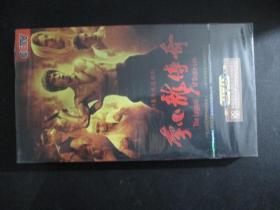 李小龙传奇  8碟DVD  未开封