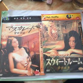 欲望三部曲之一 背面欲望 欲望三部曲之二 魅力的秘书 欲望三部曲之三 背德密事  DVD 3碟合售