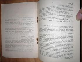 民国28年前后无锡名医周小农弟子钱耀芳毛笔手稿抄本医案膏方秘方等(无锡御医邓星伯先生秘本大16开本1959年油印《邓星伯或问一卷》邓竹斋钤印赠书。61年洛阳医学研究所土纸油印《医方四种》1937年《胚胎治疗与胚胎素》3种都是孔网孤本。