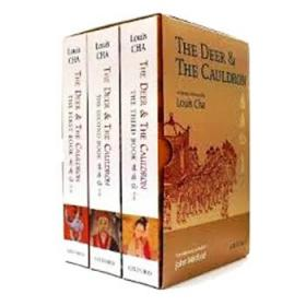 The Deer and the Cauldron (3-vol set)