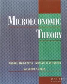 微观经济理论 马斯科莱尔 经济学微观经济学教科书 英文原版 Microeconomic Theory-