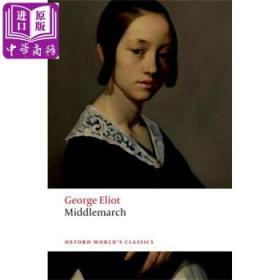 米德尔马契 英文原版 Middlemarch (Oxford Worlds Classics)-