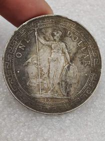 老银元。。。。。。。。。。