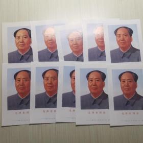 毛主席标准像(毛泽东同志)人民美术出版社出版