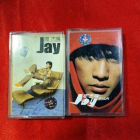 两盘磁带 周杰伦 合售