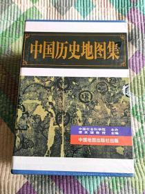 中国历史地图集(全八册)(有函套 带塑封 现货 品好)