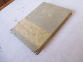 五十年代桥南老人盖印笔记本【当中有部分笔记】封面薄纸做书皮
