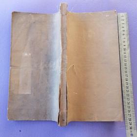 北洋大臣陈夔龙 民国刻本《 花近楼诗存五编两卷》全一厚册110筒子页