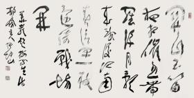 中书协理事张坤山行草清华嵓《题梅写生》诗四尺整纸