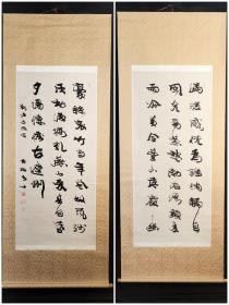 日本回流字画手绘双幅名家书法立轴D2245