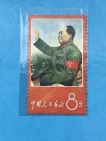 """文1《战无不胜的毛泽东思想万岁》信销散邮票11-1""""小招手"""""""