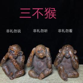 老木雕猴子三只