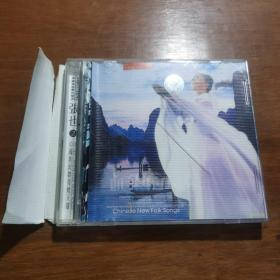 1CD 中国新民歌大全 张也 第二专辑