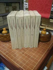 中国科举制度通史 现6种总10册合售(隋唐五代卷(上下册)、清史(上下册)、清代卷(上下册) 、(宋代卷(上下册)、明代卷、辽金元卷)平装 全新塑封