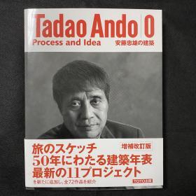 安藤忠雄的建筑 0  procce and idea tadao ando 签名版 孔网孤本 建筑大师