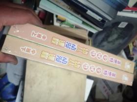 菲思特全域性幼儿动漫课程中班上下两盒