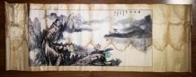 手绘真迹国画:老画师颜文坡山水画《烟雨秋色》横幅 破烂不堪