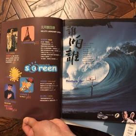 世界電影2000.01(总373期)