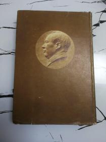 坚排精装《毛泽东选集》第五卷(带书衣)
