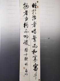 江西收 启功 书法 尺寸:137*34CM。带画册。