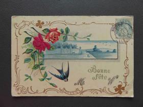 {会山书院}108#1920年欧洲法国(丝绸玫瑰花)贴邮票实寄手写明信片、junk journal手账素材