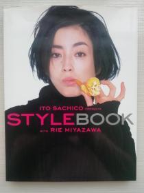 宫泽理惠style book