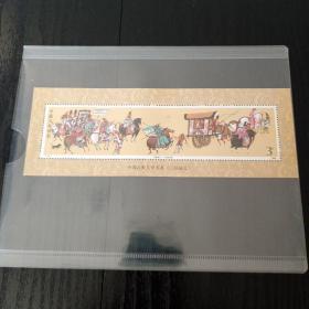 一九八八年T,131,3元邮票,三国演义
