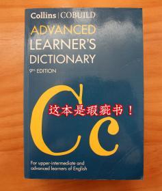 瑕疵书!!正版现货,Collins COBUILD Advanced Learner's Dictionary: The Source of Authentic English 9th,第九版