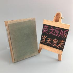 中华民国五十二年 world literature (精装)绝版老英文原版