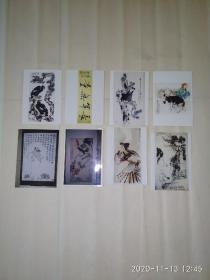 史国良,乍启典,程十发,范曾,李苦禅等名家字画照片8张
