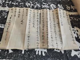 民国书信:方远扬致云光法师,一通二页,使用江西永新县司法处笺纸。