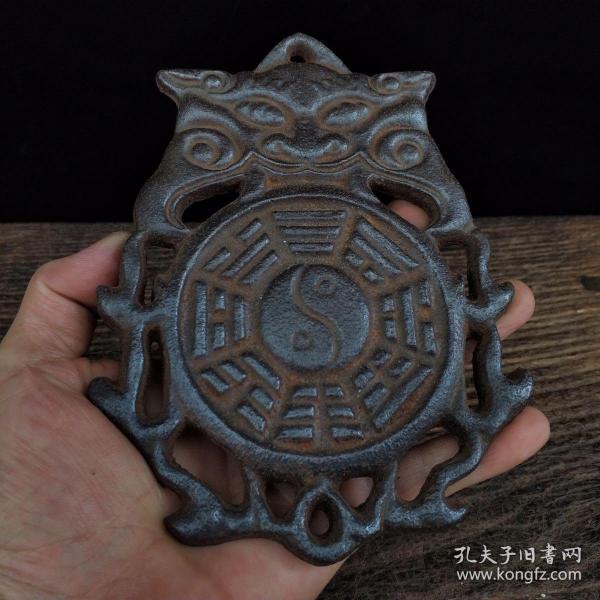 清早期瑞兽铁八卦牌一块  尺寸 17.5*12.8*1.2厘米(长宽厚)重约1400克