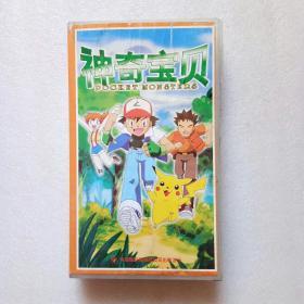 VCD光盘《五十二集日本动画片神奇宝贝》(26张光盘全)
