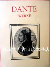 意大利文/德文(花体字)双语对照注释本但丁《神曲》(《地狱篇》、《炼狱篇》与《天堂篇》)DANTE: LA DIVINA COMMEDIA