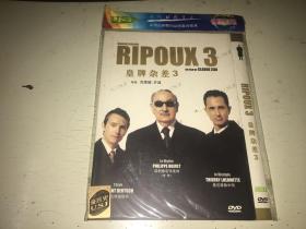 皇牌杂差3/RIPOUX3 2003 DVD